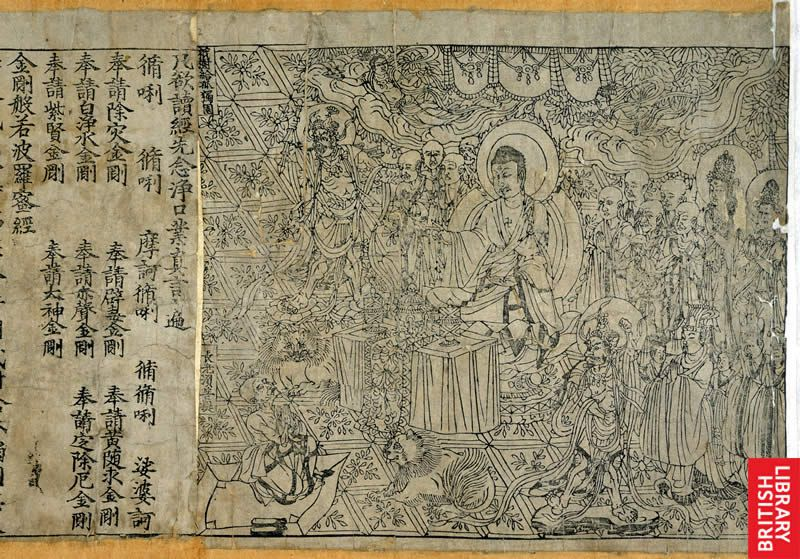 Diamond Sutra oldest book in the world